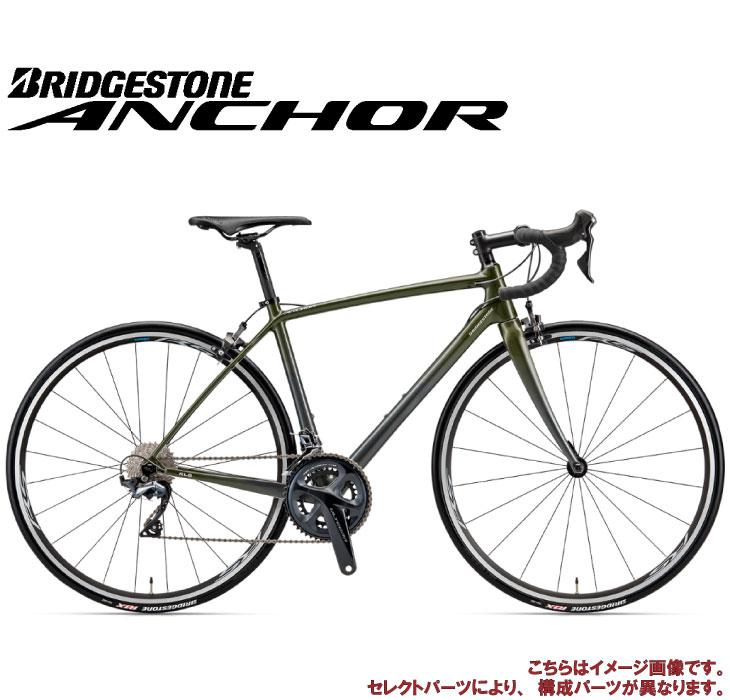 (選べる特典付)ロードバイク 2020 ANCHOR アンカー RL8 ULTEGRA MODEL フォレストカーキ アルテグラ仕様 22段変速 700C カーボン (セレクトパーツ対象モデル)
