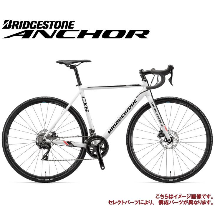 (選べる特典付)シクロクロス ロードバイク 2020 ANCHOR アンカー CX6D 105 MODEL RACE STYLE 105仕様 22段変速 700C アルミ (セレクトパーツ対象モデル)