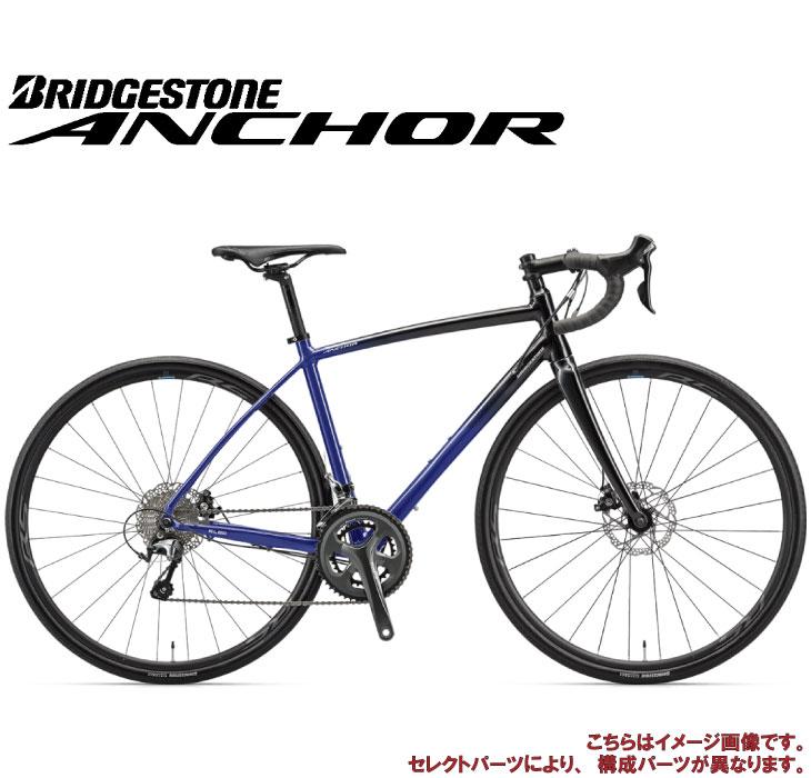 (選べる特典付)ディスク ロードバイク 2020 ANCHOR アンカー RL6D TIAGRA MODEL オーシャンネイビー ティアグラ仕様 20段変速 700C アルミ (セレクトパーツ対象)