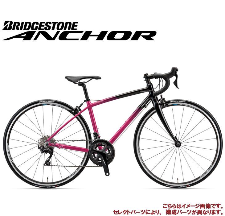 (選べる特典付)ロードバイク 2020 ANCHOR アンカー RL6W 105 MODEL ブルームマゼンタ 105仕様 22段変速 700C アルミ WOMEN'S (セレクトパーツ対象モデル)