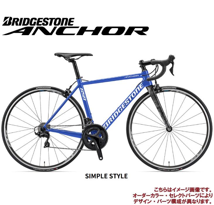 (選べる特典付)ロードバイク 2020 ANCHOR アンカー RS8 105 MODEL SIMPLE STYLE 105仕様 22段変速 700C カーボン (カラーオーダー・セレクトパーツ対象)
