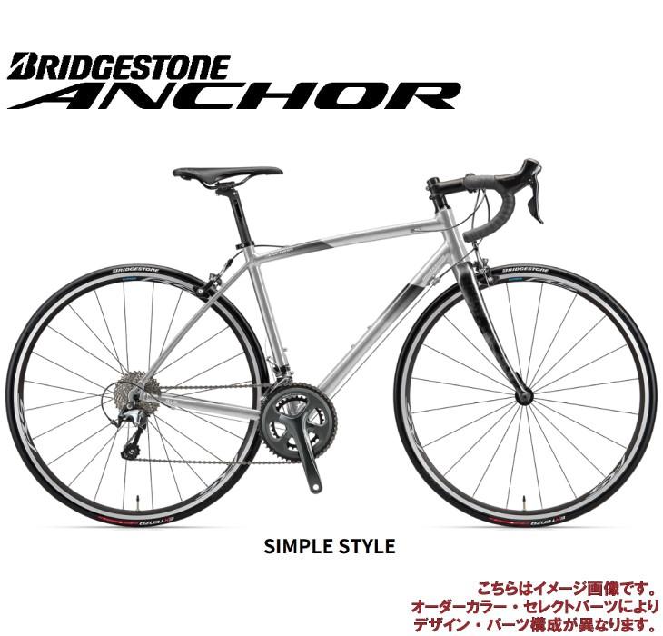 (選べる特典付)ロードバイク 2020 ANCHOR アンカー RL6 TIAGRA MODEL SIMPLE STYLE ティアグラ仕様 20段変速 700C アルミ (カラーオーダー・セレクトパーツ対象)