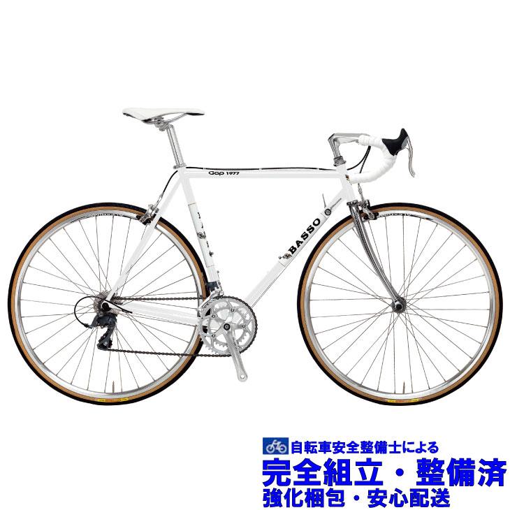 (選べる特典付き!)ロードバイク 2020 BASSO バッソ GAP 1977 ギャップ 1977 ホワイト 16段変速 クロモリ