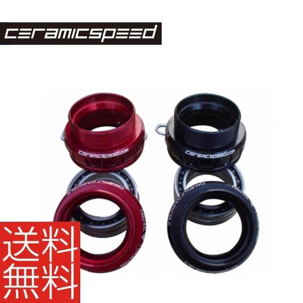 (送料無料)CERAMIC SPEED セラミックスピード BBキット カンパ ウルトラトルクBB用キット(BSA)(COATED)
