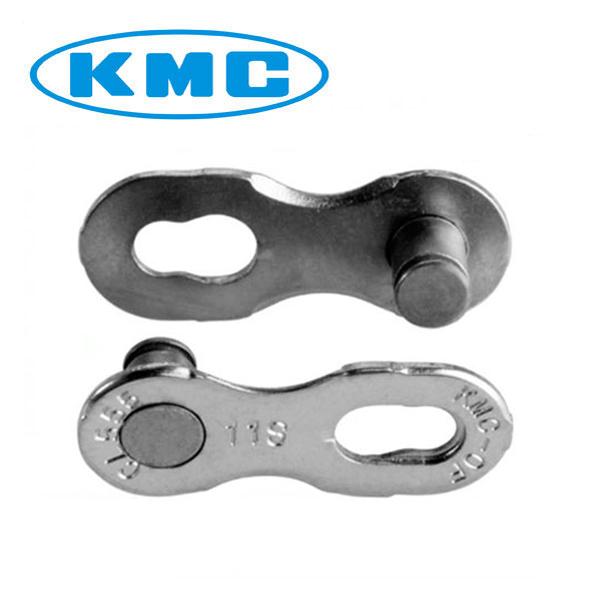 (送料無料) KMC ケーエムシー CHAIN チェーン CL555-CP40 11S用ミッシングリンクセット シルバー (40個入)
