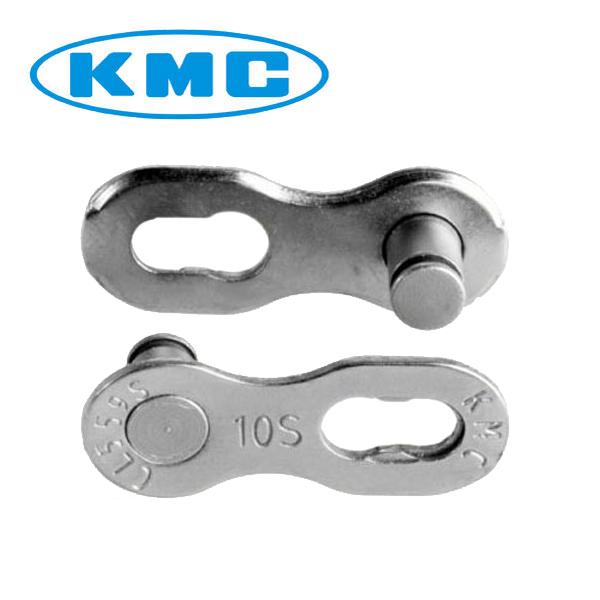 (送料無料)KMC ケーエムシー CHAIN チェーン CL559RCP40 10S用 ミッシングリンクセット シルバー (40個入)