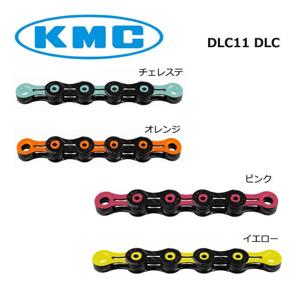 (送料無料) KMC ケーエムシー CHAIN チェーン DLC11 11S用チェーン DLC チェレステ/オレンジ/ピンク/イエロー