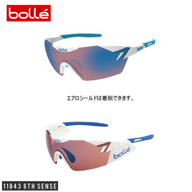 (送料無料)(bolle)ボレー スポーツグラス 11843 6th Sense shiny white blue rose blue oleo(4580279031692)