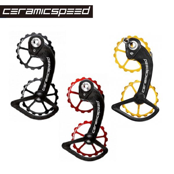 (送料無料)CERAMIC SPEED セラミックスピード プーリーホイールキット Over sized プーリーケージ シマノ11S 17T/17T COATED