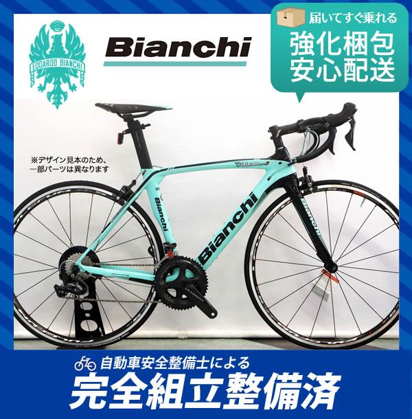 (在庫一掃セール)Bianchi ビアンキ OLTRE XR3 Ultegra 2018年 オルトレ XR3 Ultegra ID - CK16/Black Glossy