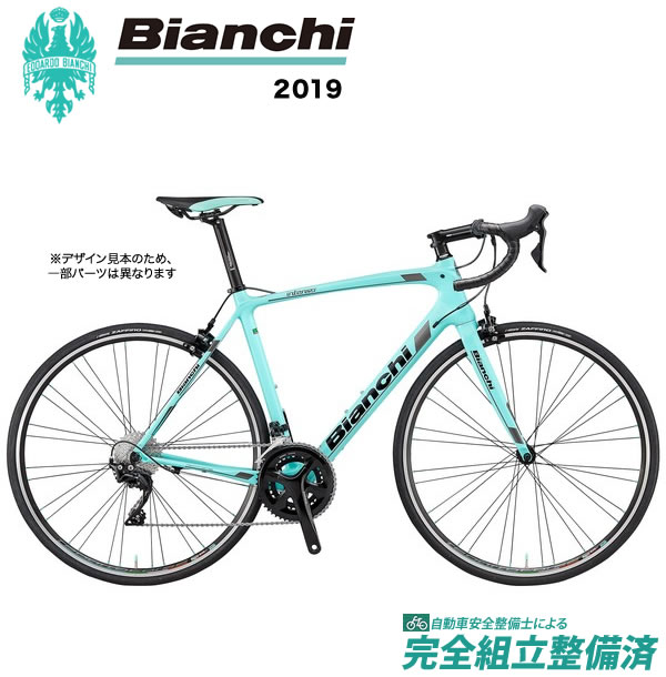 ロードバイク 2019年 BIANCHI ビアンキ INTENSO 105 インテンソ 105 CK16/Black