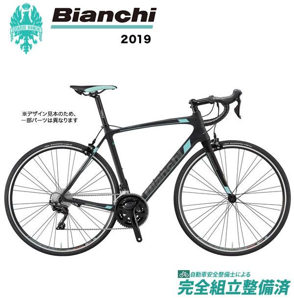ロードバイク 2019年 BIANCHI ビアンキ INTENSO 105 インテンソ 105 Matt Black