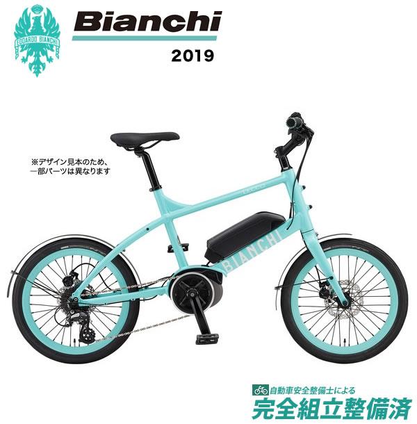 小径車 2019年モデル BIANCHI ビアンキ LECCO-E レッコ-E CK16