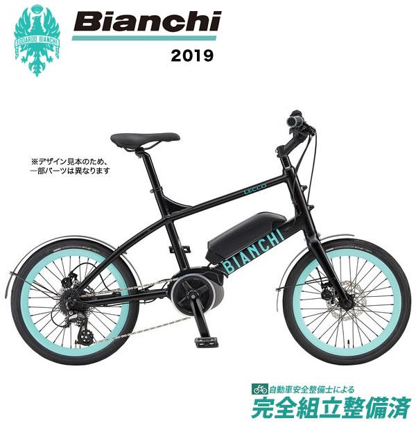 小径車 2019年 BIANCHI ビアンキ LECCO-E レッコ-E Matt Black