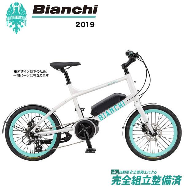 小径車 2019年 BIANCHI ビアンキ LECCO-E レッコ-E Matt White