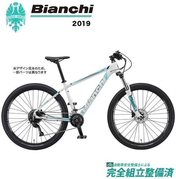 マウンテンバイク 2019年モデル BIANCHI ビアンキ MAGMA27.1 マグマ 27.1 White