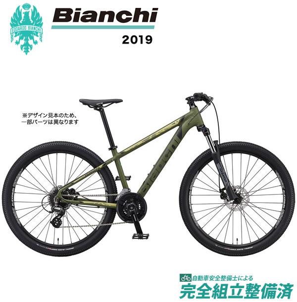 マウンテンバイク 2019年 BIANCHI ビアンキ MAGMA27.2 マグマ 27.2 Matt Military Green