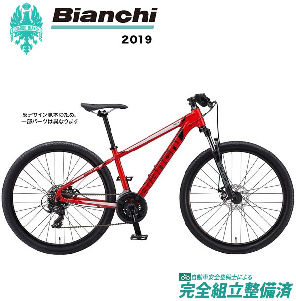 マウンテンバイク 2019年モデル BIANCHI ビアンキ MAGMA27.2 マグマ 27.2 Red/Black