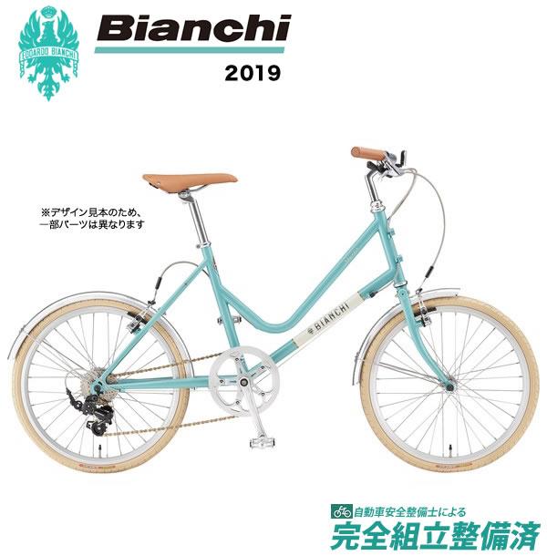 小径車 2019年モデル BIANCHI ビアンキ MINIVELO7Lady ミニベロ7レディ Celeste