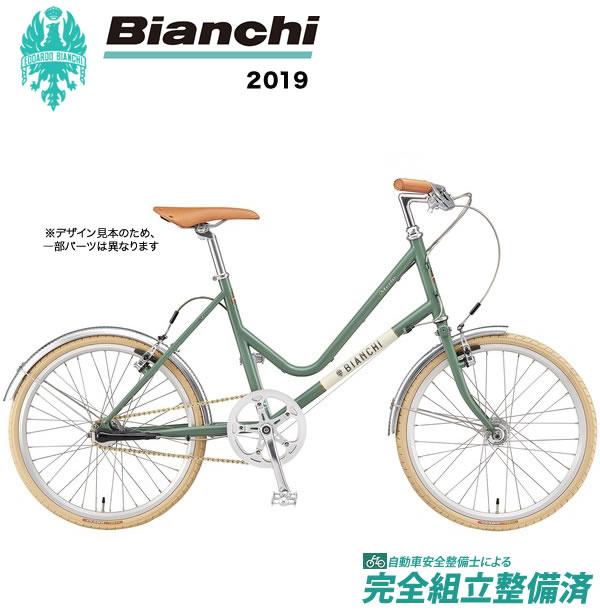 小径車 2019年 BIANCHI ビアンキ MINIVELO7Lady ミニベロ7レディ Olive