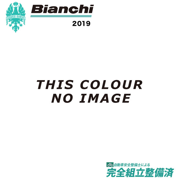 小径車 2019年 BIANCHI ビアンキ MINIVELO7 ミニベロ7 Celeste