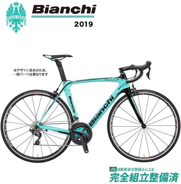 ロードバイク 2019年 BIANCHI ビアンキ OLTRE XR3 オルトレ XR3 Shimano 105 Caliper Brake CK16