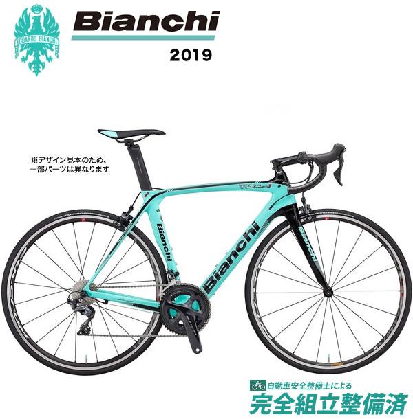 大量入荷 ロードバイク 2019年 OLTRE BIANCHI ビアンキ OLTRE Caliper XR3 オルトレ BIANCHI XR3 Shimano Ultegra Caliper Brake CK16, 家具の杜:5a727ff4 --- mediakaand.com
