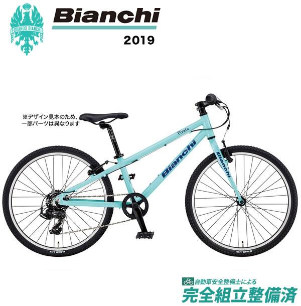 ジュニア 2019年 BIANCHI ビアンキ PIRATA 20 ピラタ 20 CK16