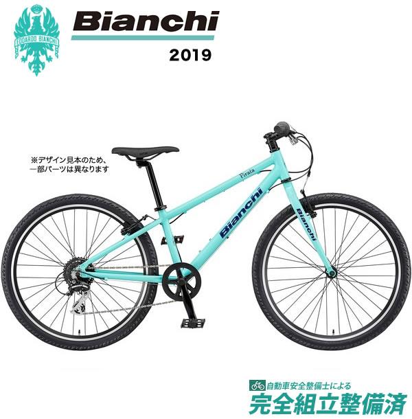 ジュニア 2019年 BIANCHI ビアンキ PIRATA 26 ピラタ 26 CK16