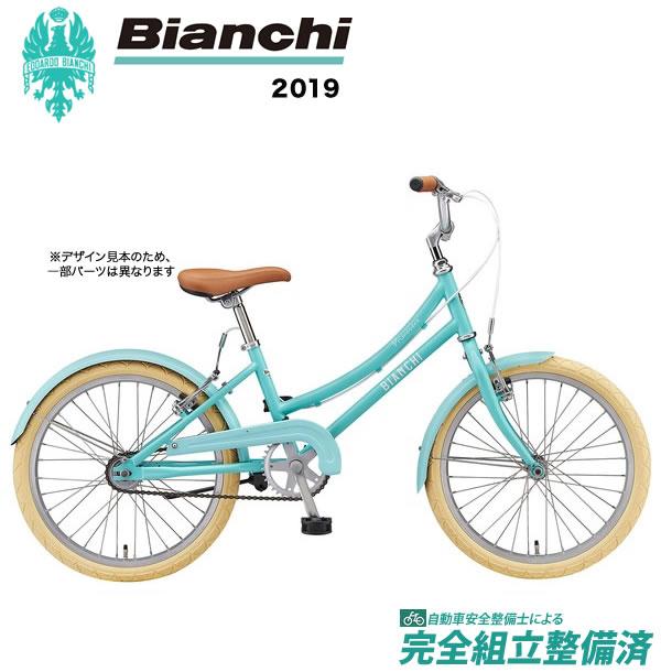 シティサイクル 2019年モデル BIANCHI ビアンキ Primavera 20 プリマヴェーラ 20 Celeste