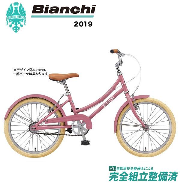 シティサイクル 2019年モデル BIANCHI ビアンキ Primavera 20 プリマヴェーラ 20 Light Russet