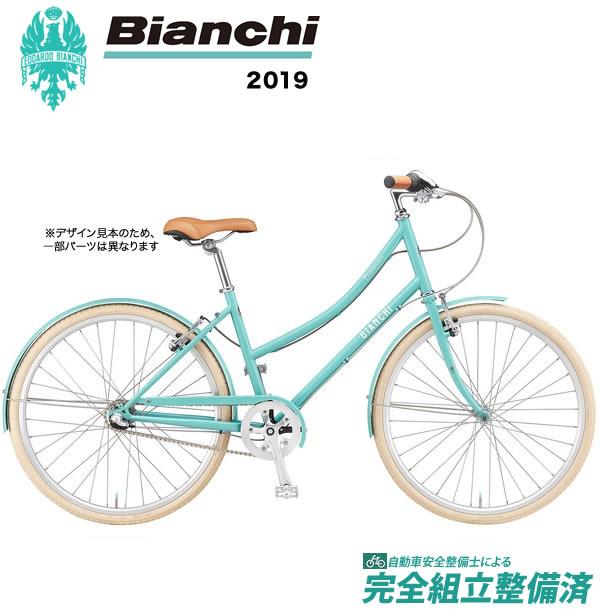 シティサイクル 2019年モデル BIANCHI ビアンキ PRIMAVERA26 プリマヴェーラ26 Celeste