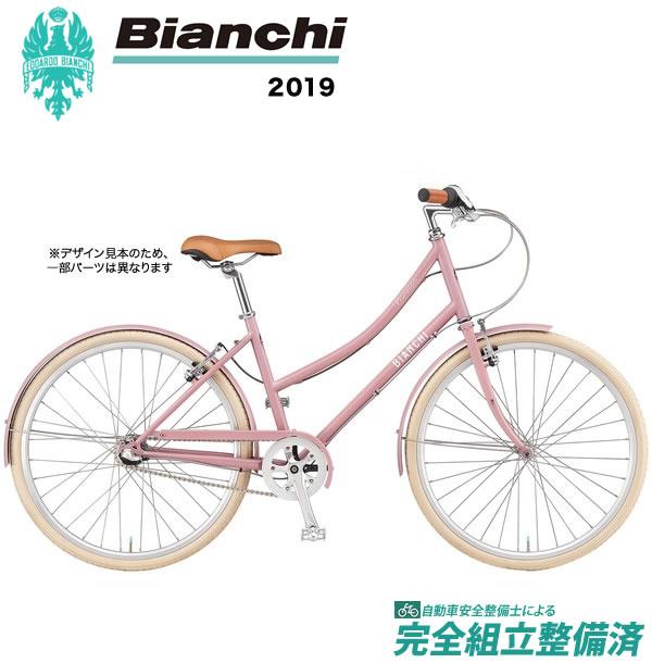 シティサイクル 2019年モデル BIANCHI ビアンキ PRIMAVERA26 プリマヴェーラ26 Light Russet