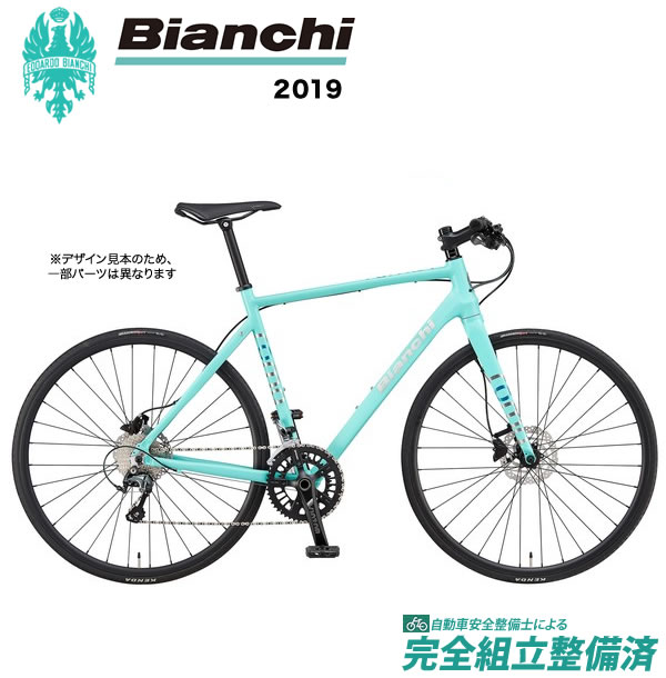 クロスバイク 2019年 BIANCHI ビアンキ ROMA1 Disc ローマ1 Disc Matt CK16