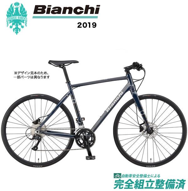 クロスバイク 2019年モデル BIANCHI ビアンキ Roma 2 Disc ローマ 2 Disc Matt Look