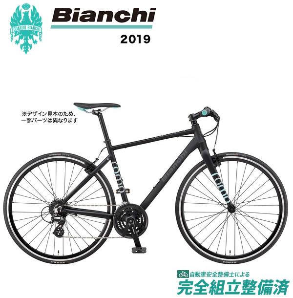 クロスバイク 2019年 BIANCHI ビアンキ ROMA4 ローマ4 Matt Black/Celeste