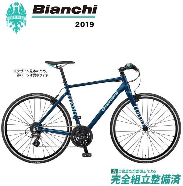 クロスバイク 2019年モデル BIANCHI ビアンキ ROMA4 ローマ4 Navy Bule