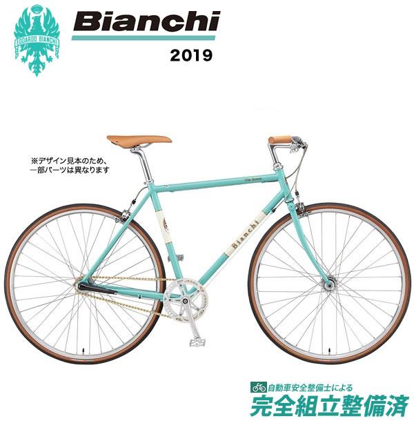 クロスバイク 2019年モデル BIANCHI ビアンキ VIA BRERA ヴィアブレラ Celeste
