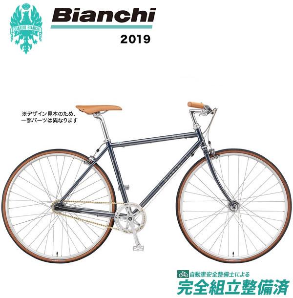 クロスバイク 2019年 2019年 BIANCHI VIA ビアンキ VIA BRERA ヴィアブレラ BIANCHI Chrome, キタカツラギグン:e267372f --- officewill.xsrv.jp