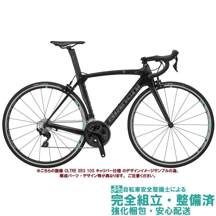 ロードバイク 2020 BIANCHI ビアンキ OLTRE XR3 SHIMANO ULTEGRA オルトレXR3 アルテグラ BLACK/GRAPHITE FULL GLOSSY(2R) キャリパー仕様 2×11SP カーボン