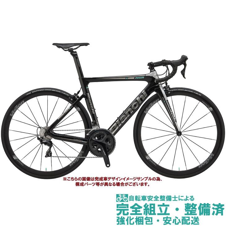 ロードバイク 2020 BIANCHI ビアンキ ARIA SHIMANO 105 CALIPER アリア 105 BLACK CARBON/SILVER FULL GLOSSY(A1) キャリパーブレーキ仕様 2×11SP カーボン