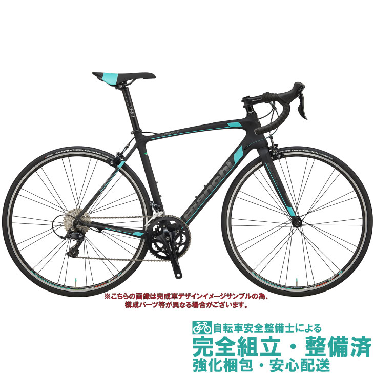 ロードバイク 2020 BIANCHI ビアンキ INTENSO SHIMANO SORA インテンソ シマノ ソラ BLACK/GRAPH-CK16 FULL MAT(KW) 2×9SP 700C カーボン
