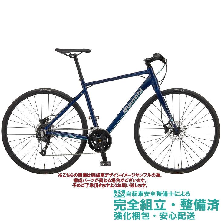 クロスバイク 2020 BIANCHI ビアンキ ROMA 3 DISC ローマ3ディスク ネイビー 14段変速 SHIMANO 2 X 7 SP 700C 油圧ディスクブレーキ (ペダル標準装備)
