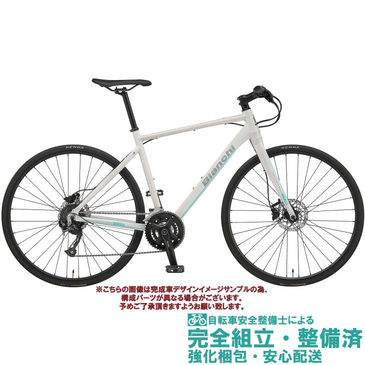 クロスバイク 2020 BIANCHI ビアンキ ROMA 3 DISC ローマ3ディスク ホワイト 14段変速 SHIMANO 2 X 7 SP 700C 油圧ディスクブレーキ (ペダル標準装備)