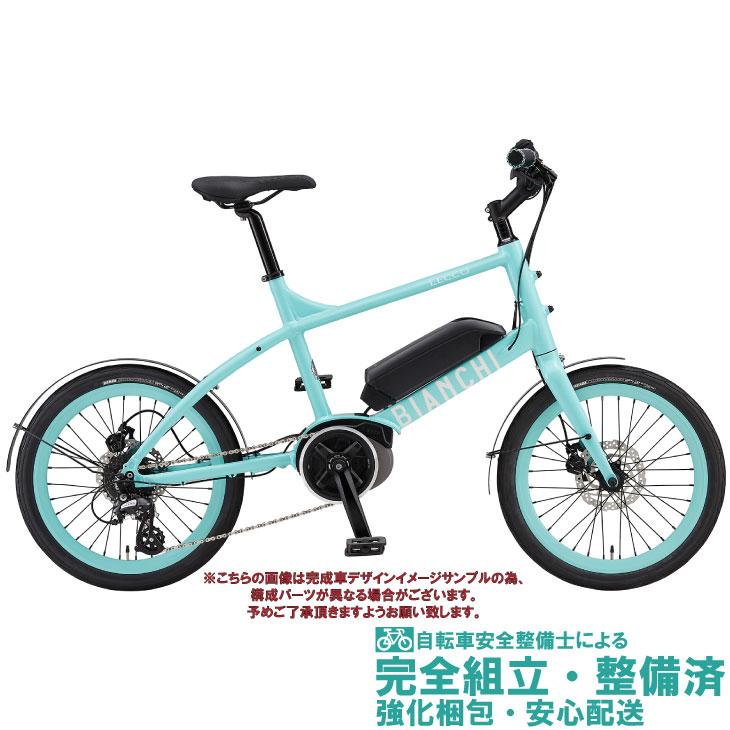 ミニベロ・小径車 2020 BIANCHI ビアンキ LECCO-E レッコE CK16 8段変速 20