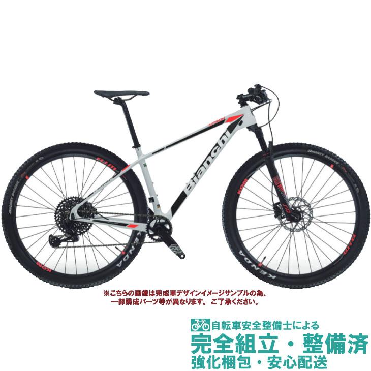 マウンテンバイク 2020 BIANCHI ビアンキ NITRON 9.3 ニトロン9.3 LIGHT GREY/BLACK-RED FULL GLOSSY(7G) 12段変速 SHIMANO XT/SLX 29