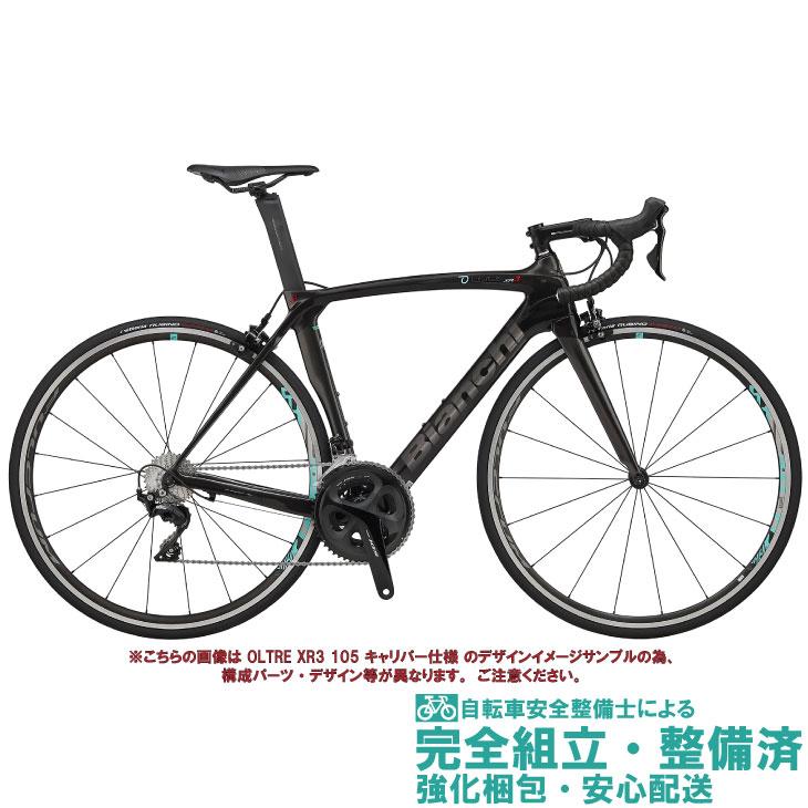 ロードバイク 2020 BIANCHI ビアンキ OLTRE XR3 DISC SHIMANO ULTEGRA オルトレXR3ディスク アルテグラ BLACK/ GRAPHITE FULL GLOSSY(2R) 2×11SP カーボン