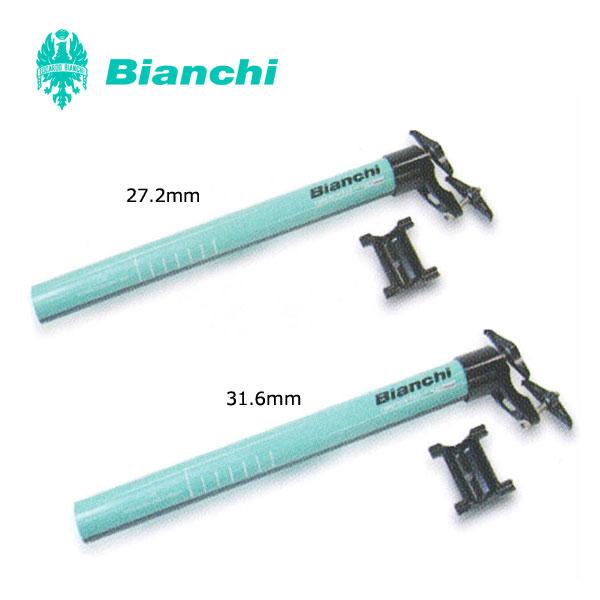 (送料無料) BIANCHI ビアンキ シートポスト CNC アルミニウム シートポストA 27.2mm(4573392627798) 31.6mm (4573392627804)