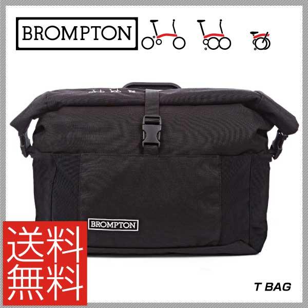 (送料無料)(BROMPTON)ブロンプトン BAG バッグ T Bag Tバッグ(5053099002382)
