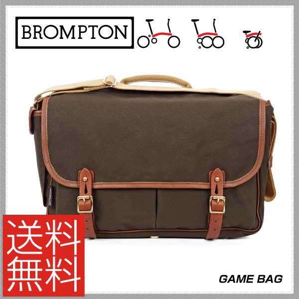 (送料無料)(BROMPTON)ブロンプトン BAG バッグ GAME BAG ゲームバッグ スコティッス・ワックスドコットンキャンバス(5053099001774)